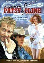 Постер к фильму «Хороший день для Пэтси Клейн»