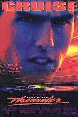 Постер к фильму «Дни грома»