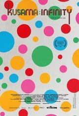 Постер к фильму «Кусама. Бесконечные миры »