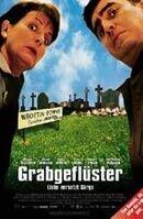Постер к фильму «Четверо похорон и одна свадьба»