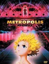 Постер к фильму «Метрополис»