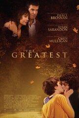 Постер к фильму «Самый лучший»