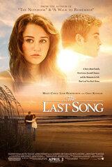 Постер к фильму «Последняя песня»