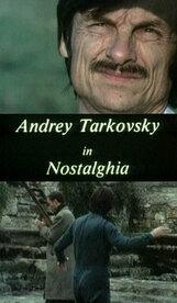 Постер к фильму «Андрей Тарковский снимает «Ностальгию»»