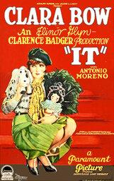Постер к фильму «Это»