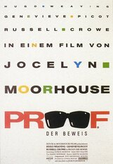 Постер к фильму «Доказательство»