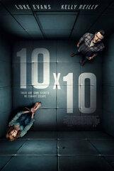 Постер к фильму «10 на 10»