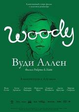 Постер к фильму «Вуди Аллен»
