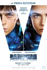 Постер к фильму «Валериан и город тысячи планет»