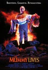 Постер к фильму «Мумия жива»