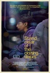 Постер к фильму «Осторожно, двери закрываются»