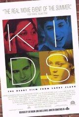 Постер к фильму «Детки»