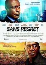 Постер к фильму «Без сожаления»