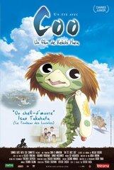 Постер к фильму «Летние дни с каппой»