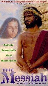 Постер к фильму «Мессия»
