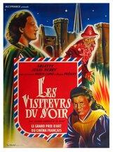 Постер к фильму «Вечерние посетители»