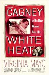 Постер к фильму «Белая горячка»