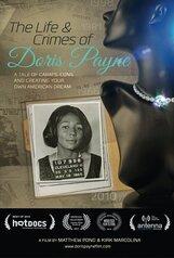 Постер к фильму «Жизнь и преступления Дорис Пейн»