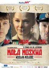 Постер к фильму «Малая Москва»