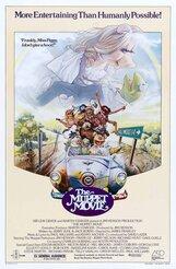 Постер к фильму «Фильм Маппетов»