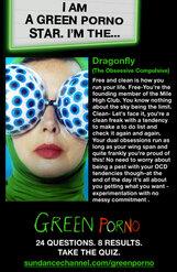 Постер к фильму «Зеленое порно»