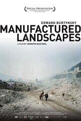 Постер к фильму «Индустриальные пейзажи»