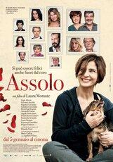 Постер к фильму «В одиночестве»