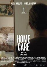 Постер к фильму «Домашний уход»