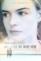 Постер к фильму «Пока мы были здесь»