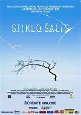 Постер к фильму «Стеклянная страна»