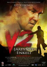 Постер к фильму «Частный детектив Варес-2»
