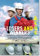 Постер к фильму «Неудачники и победители»