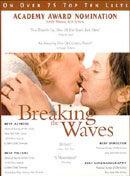 Постер к фильму «Рассекая волны»