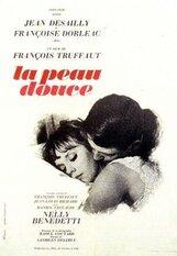 Постер к фильму «Нежная кожа»
