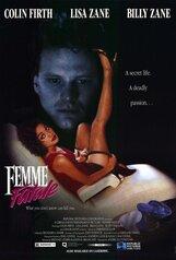 Постер к фильму «Роковая женщина»