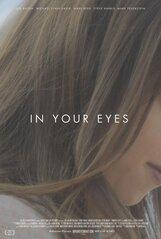 Постер к фильму «В твоих глазах»