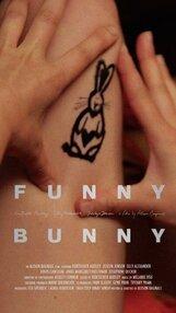 Постер к фильму «Смешные кролики»