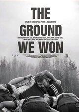 Постер к фильму «Земля, которую мы выиграли»