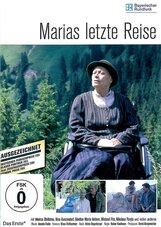 Постер к фильму «Последний путь Марии»