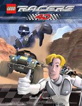 Постер к фильму «LEGO – гонка 4D»
