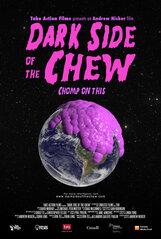 Постер к фильму «Темная сторона жвачки»