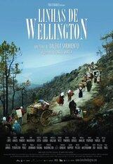 Постер к фильму «Линии Веллингтона»