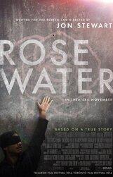 Постер к фильму «Розовая вода»