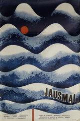 Постер к фильму «Чувства»