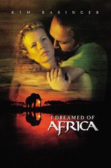 Постер к фильму «Я мечтала об Африке»