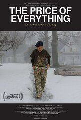 Постер к фильму «Всему есть цена»