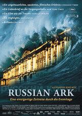 Постер к фильму «Русский ковчег»