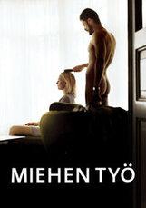 Постер к фильму «Мужская работа»