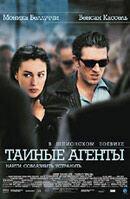 Постер к фильму «Тайные агенты»