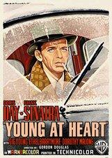 Постер к фильму «Это молодое сердце»
